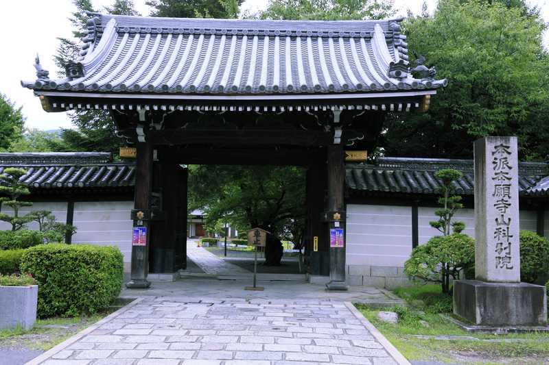 西本願寺山科別院(舞楽寺)の画像