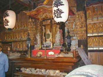 宝珠山高山寺