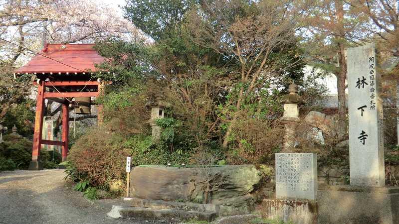林下寺(お花はん)