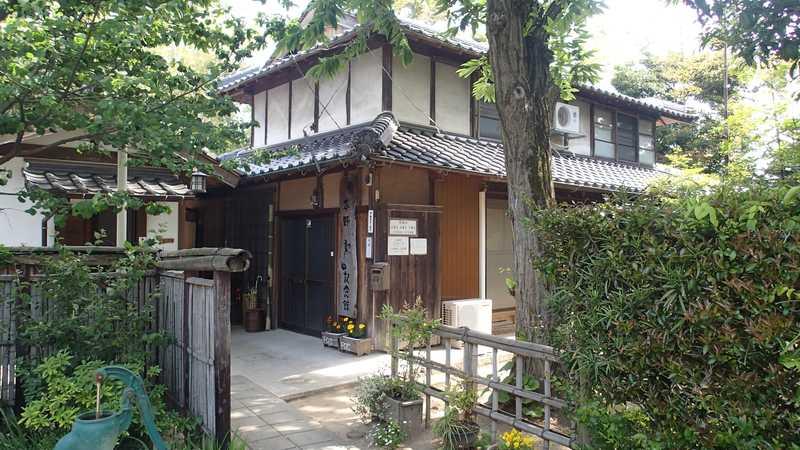 平野勲記念館