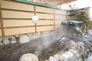 江別天然温泉湯の花江別殿