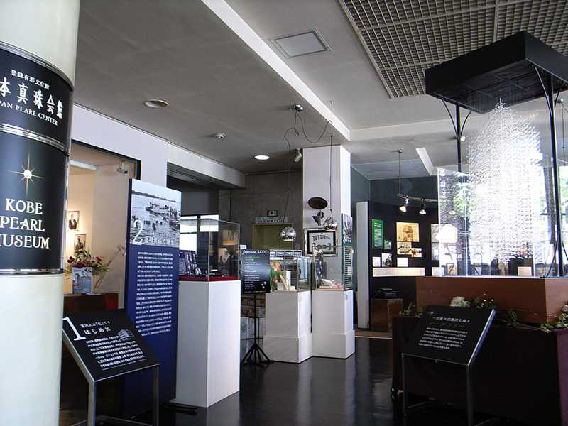 神戸パールミュージアムの画像
