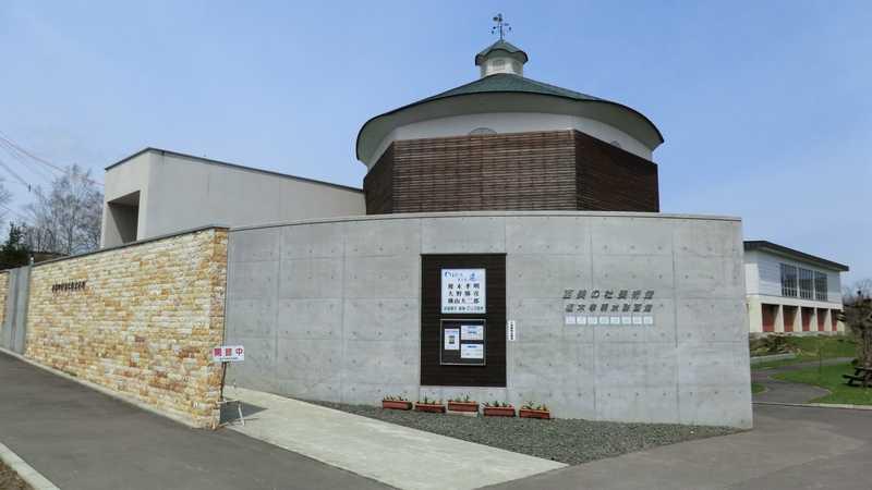 西美創造の杜美術館