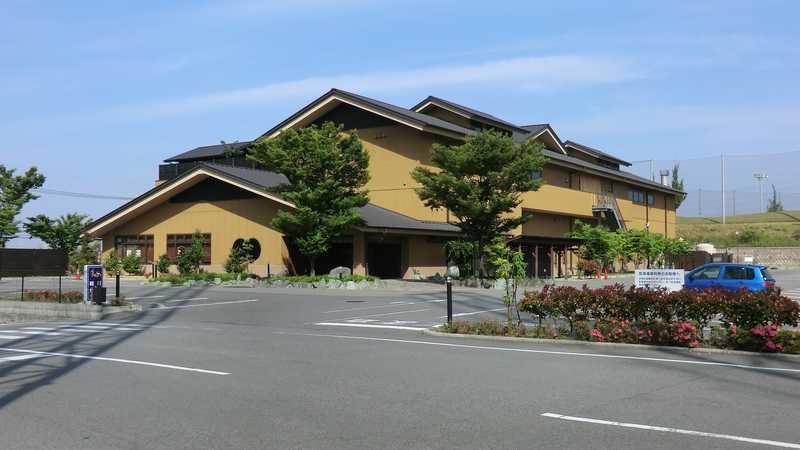 平野台の湯安庵