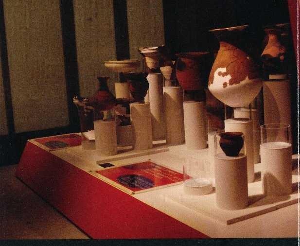 中野市立博物館