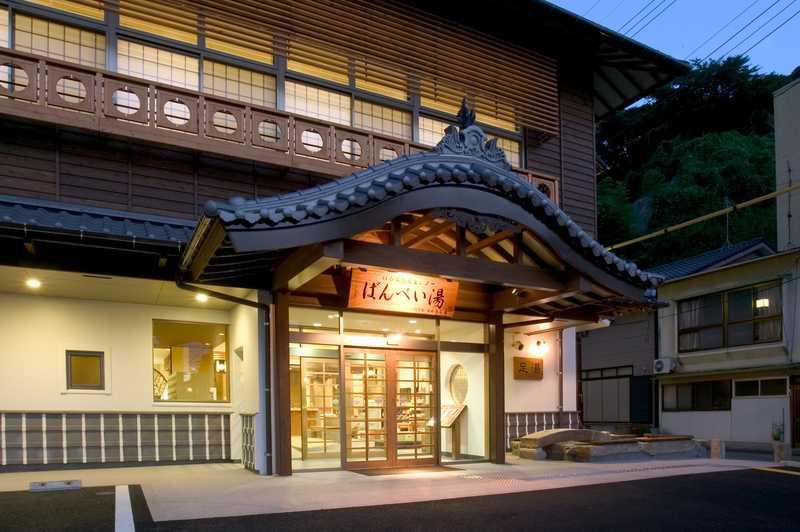 日奈久温泉センターばんぺい湯