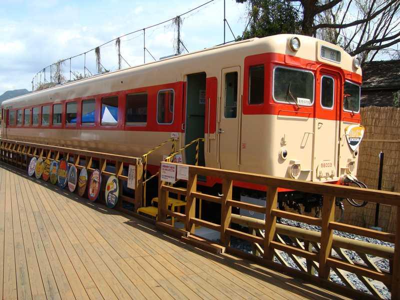 鉄道交流館