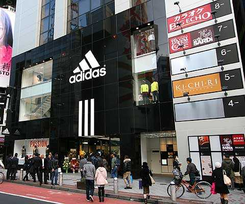 アディダスパフォーマンスセンター 渋谷