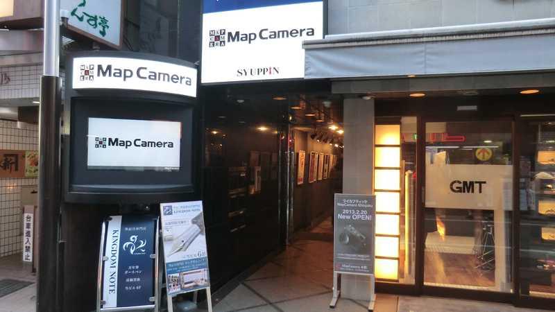 マップカメラ 1号店