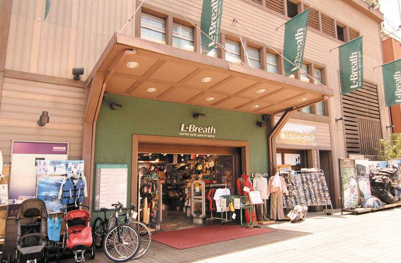 L-Breath 新宿店
