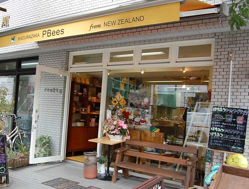 PBees 神楽坂店