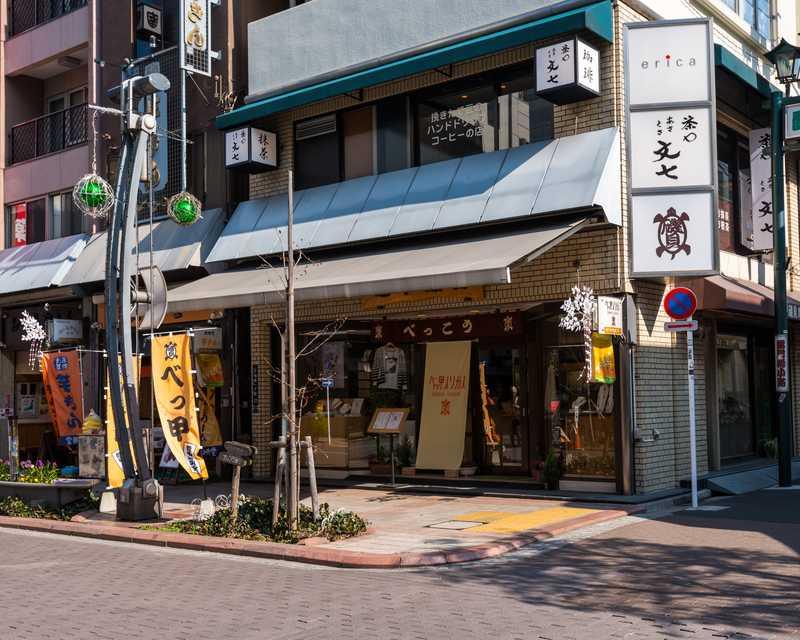 鼈甲磯貝 浅草オレンジ通り店
