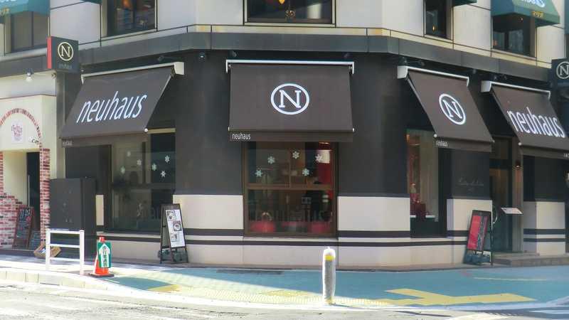 ノイハウス 銀座本店