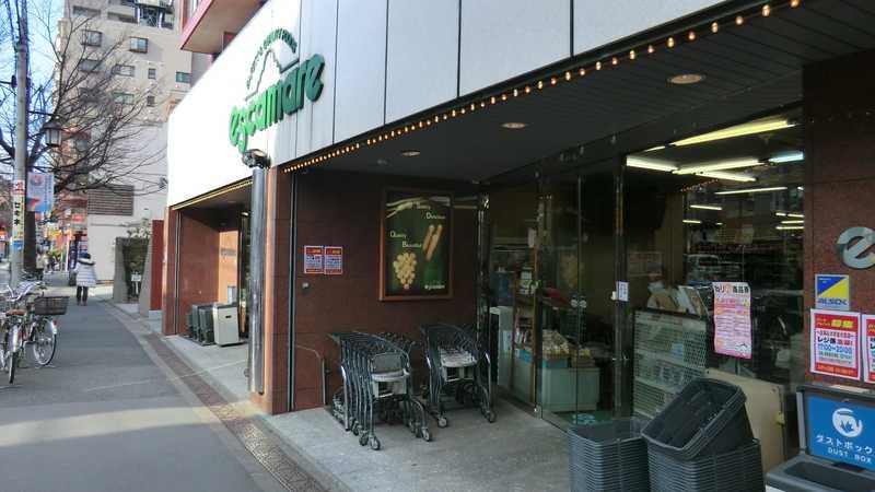 エスカマーレ 江古田店