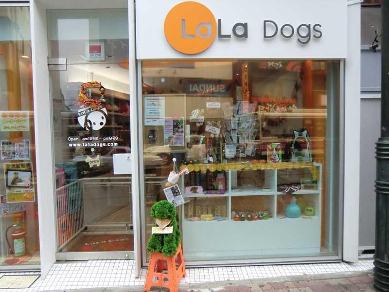 LaLa Dogs 吉祥寺店