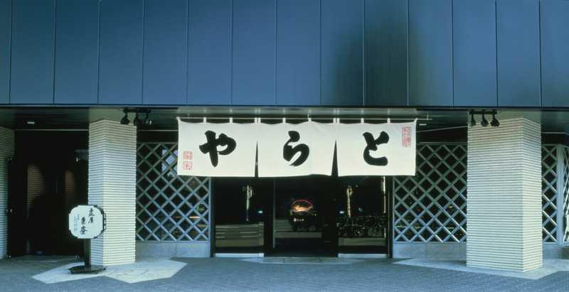 虎屋 赤坂本店