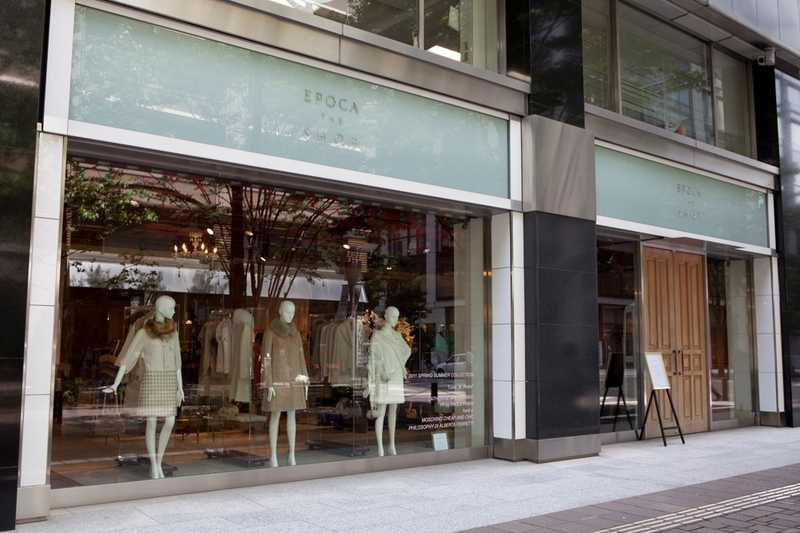EPOCA THE SHOP 丸の内