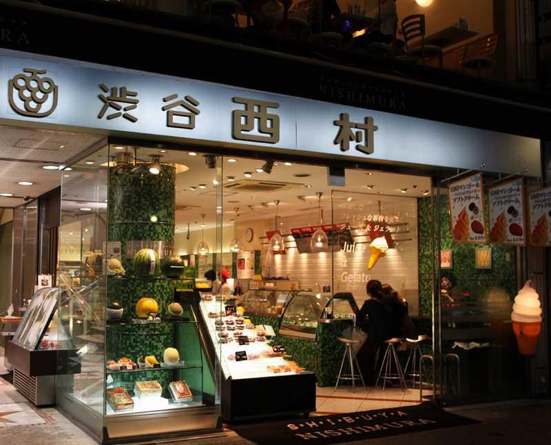 渋谷西村 道玄坂フルーツ店