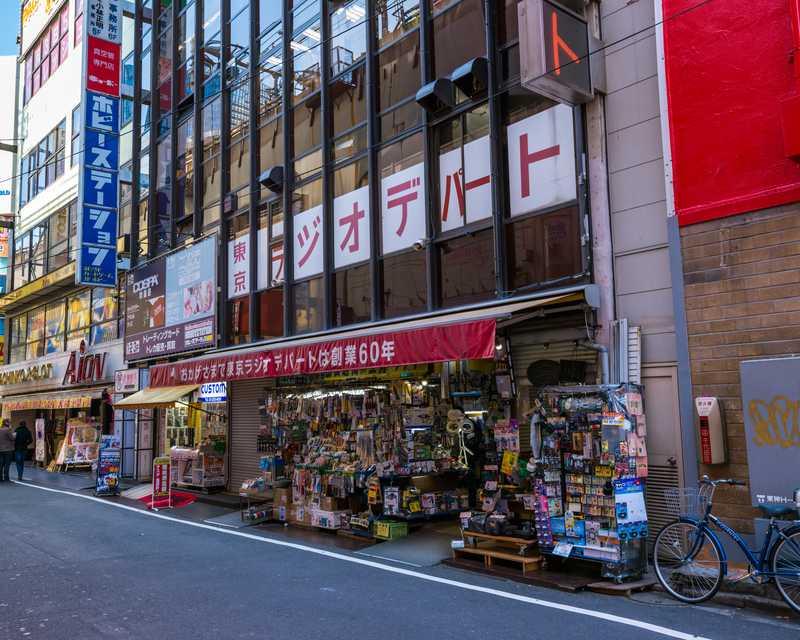 東京ラジオデパートの画像