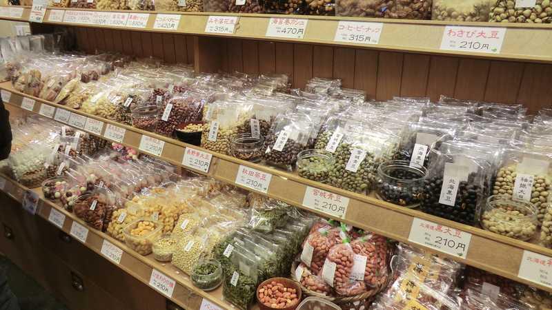 鎌倉まめや 小町通店