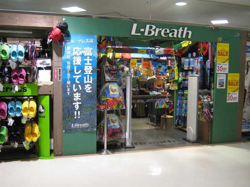L-Breath 横浜ワールドポーターズ店