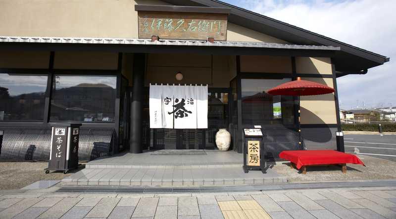 伊藤久右衛門 本店・茶房