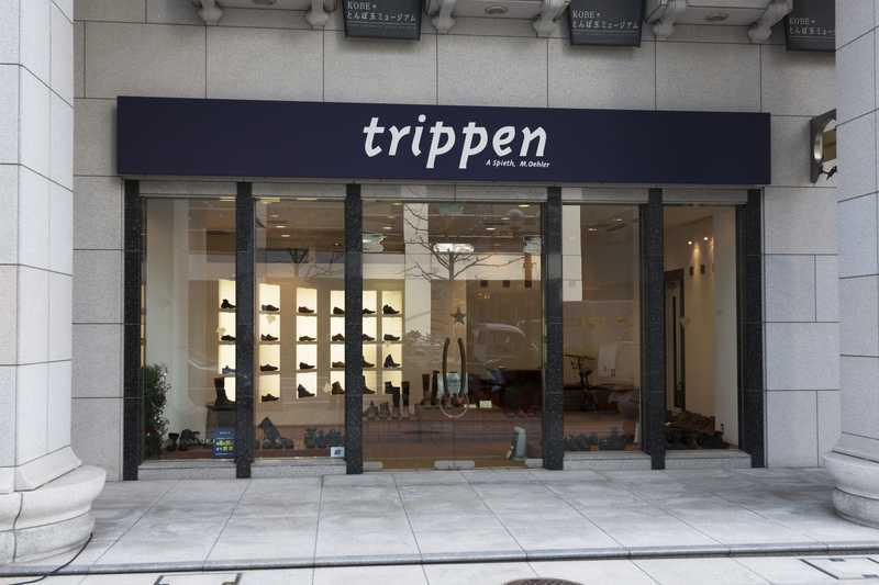 trippen 神戸店
