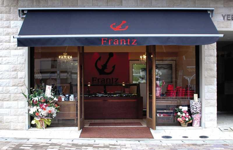 神戸フランツ 神戸六甲本店
