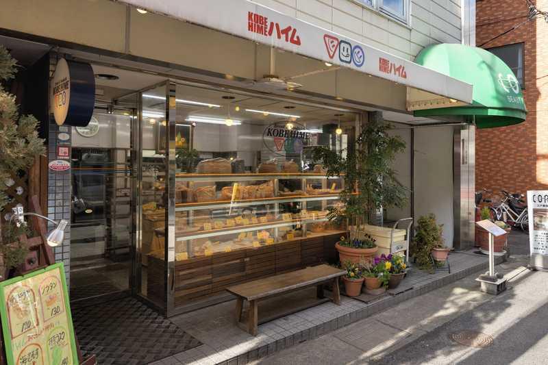 KOBEハイム 水道筋本店