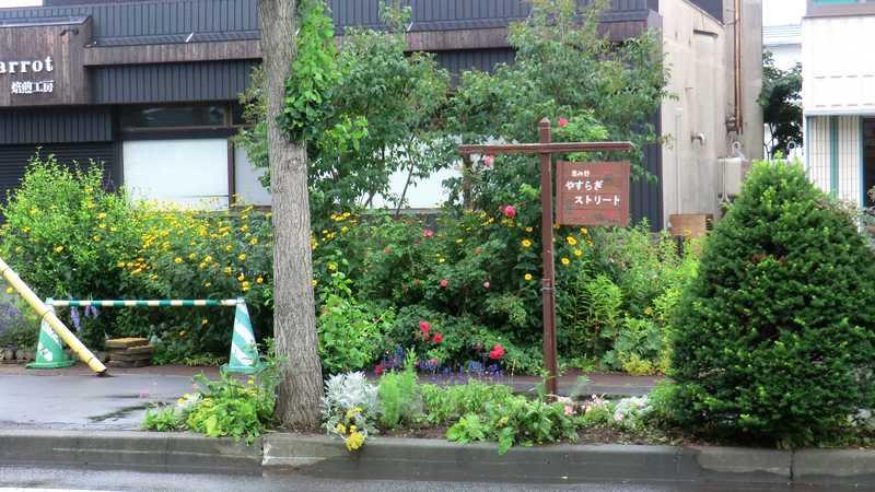 花のまち恵庭のガーデニング