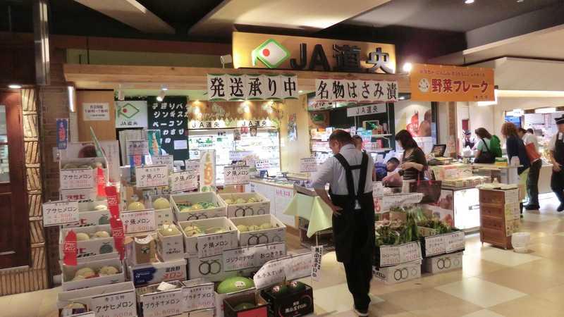 JA道央新千歳空港店農畜産物直売店