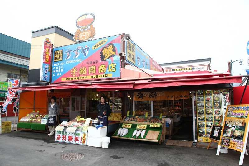 マルジュウ船岡商店