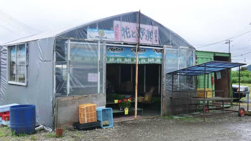 JAえんゆう花と野菜直売所