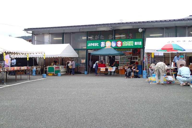 JAやまがたおいしさ直売所鈴川店