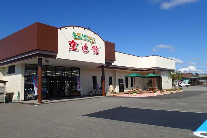 JA鶴岡産直館白山店