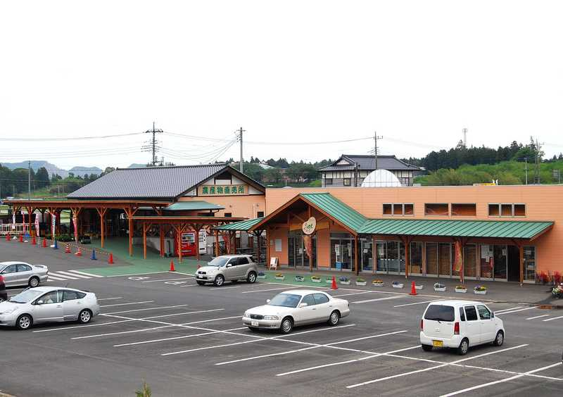 茨城県フラワーパーク農産物直売所
