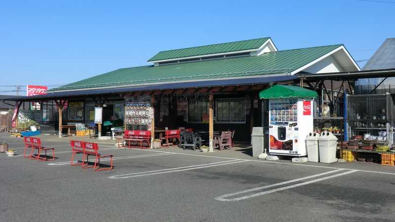 JA佐野アグリタウン農産物直売所