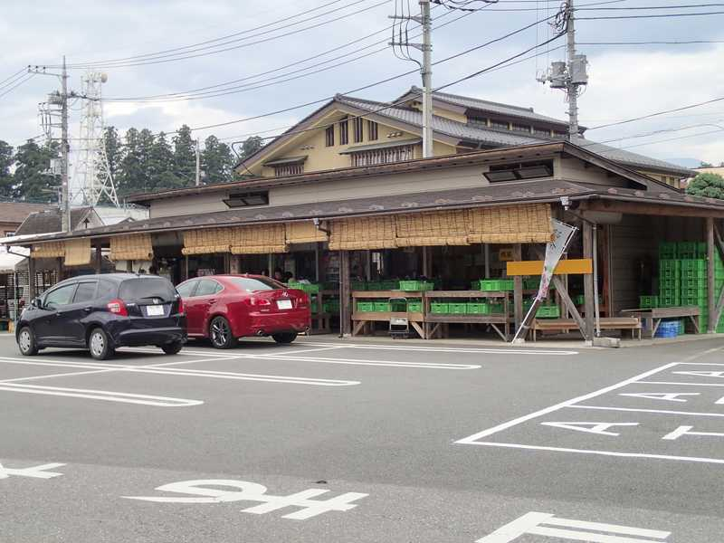 JAかみつが今市農産物直売所