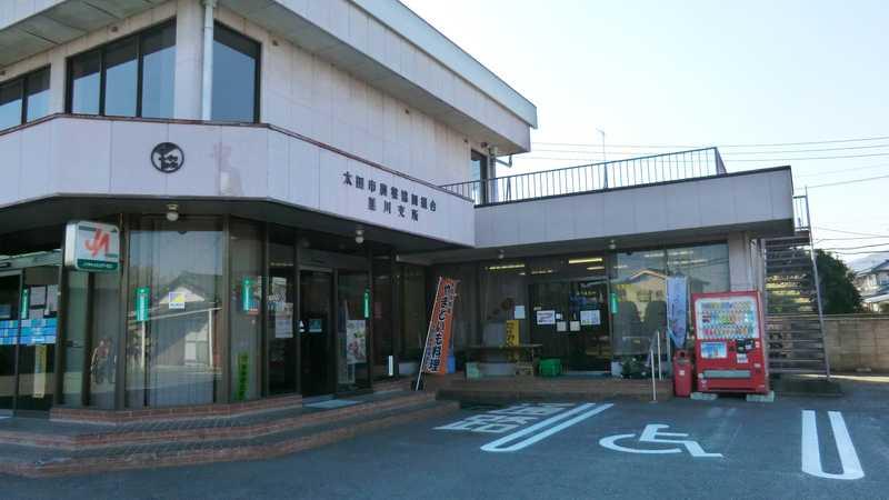 JA太田市韮川直売所