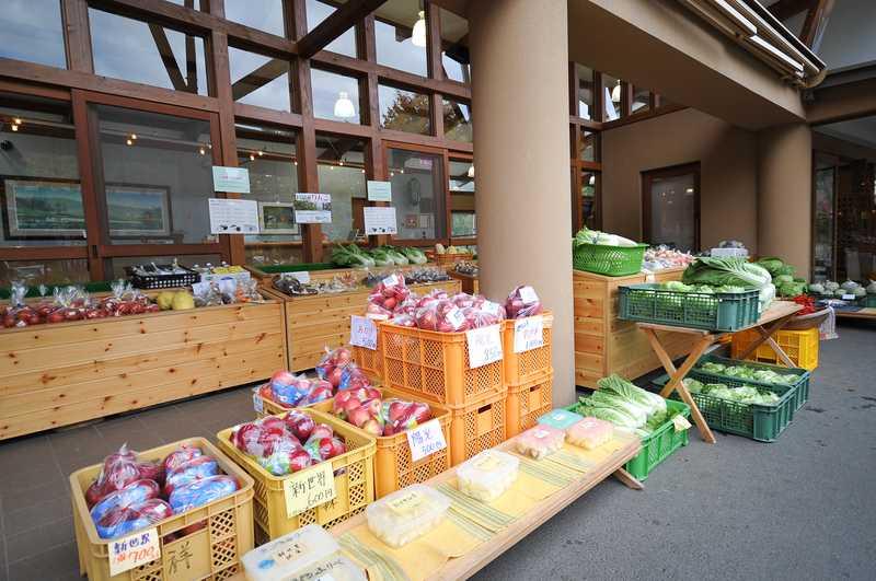 花の駅農産物直売所