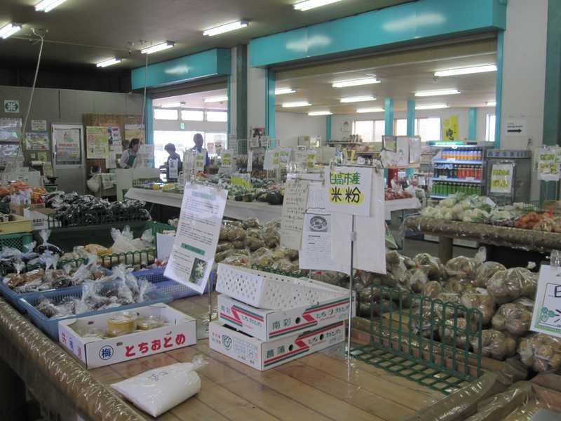 JAいるま野高萩南農産物直売所