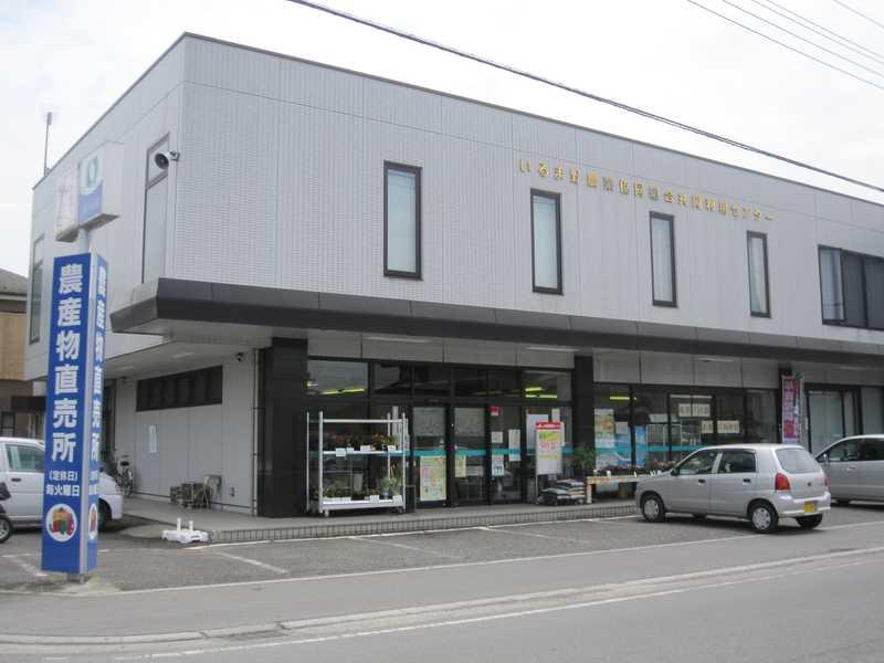 JAいるま野加治共同利用センター直売所