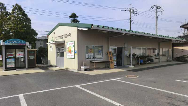 JA成田市農産物直売所宝田店