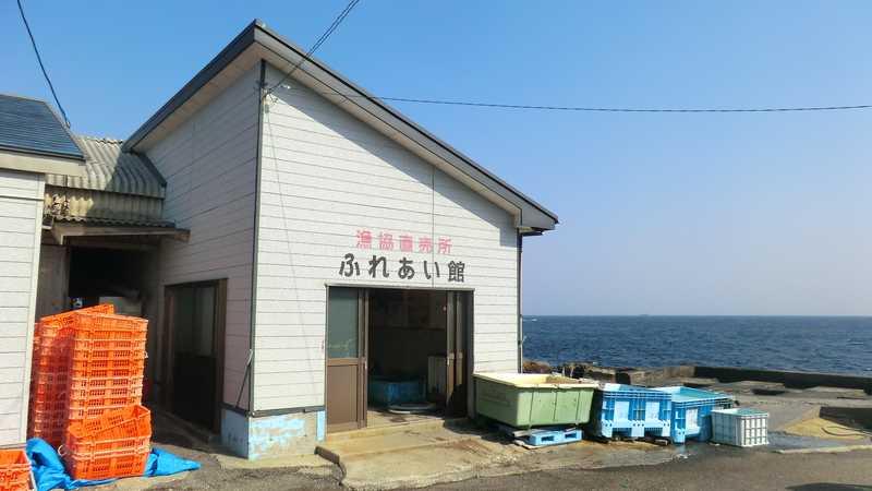 白浜町漁協直売所ふれあい館