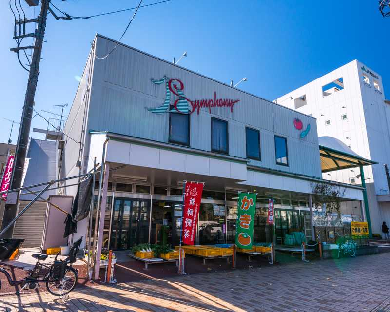JA東京みなみ農業協同組合稲城支店