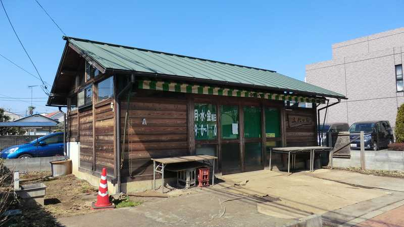 東京みどり昭島市農畜産物消費者交流施設ふれっ旬