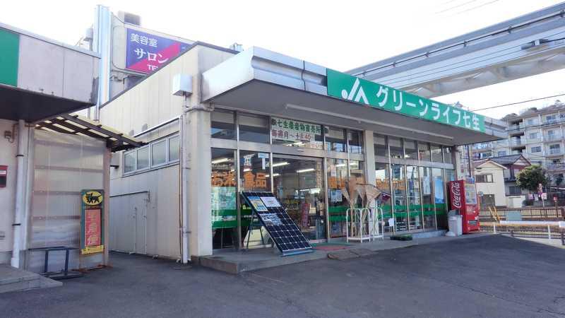 JA東京みなみ七生地区農産物直売所