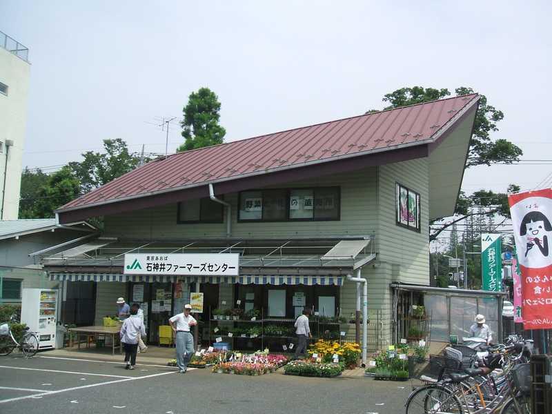 JA東京あおば石神井ファーマーズセンター