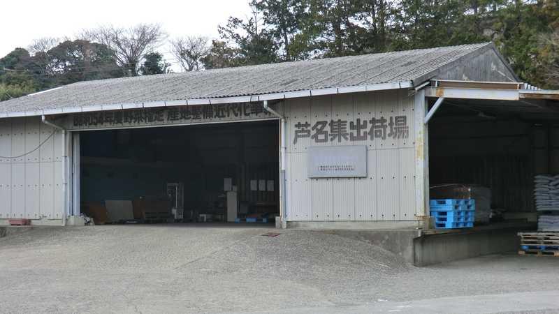 JAよこすか葉山芦名ラッキーマーケット