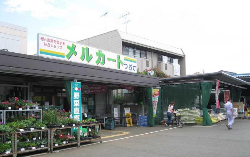 JA横浜メルカートつおか